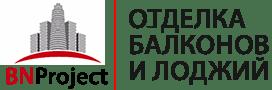 Отделка балконов в Минске и области
